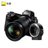 尼康Z6 24-70mm f/4套机+FTZ转接环 全画幅 微单相机 Z6套机 黑色