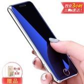 优乐酷V66 移动版 卡片手机 双面钢化玻璃镜面 金伯利 iPhone备用机 钻雕蓝