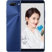金立 M7全面屏手机 6GB+64GB 移动联通电信4G手机 双卡双待 香槟金 行货64GB