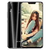 【新品现货】 联想 Z5 6GB+64GB 6.2英寸全面屏双摄手机 全网通 4G+ 舒曼黑 行货64GB