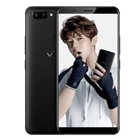 vivo X20Plus 全面屏手机 全网通 4G+64G