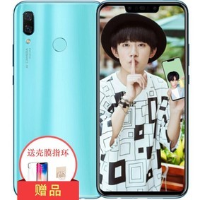 【钜惠开团】华为 nova 3 全面屏高清四摄6GB运行 全网通