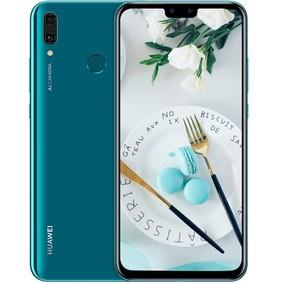 【团购】华为 HUAWEI 畅享9Plus  4+128G全网通