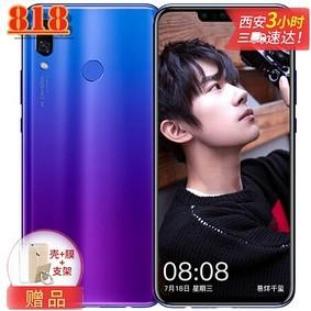 【开团抢购】HUAWEI/华为 nova 3 6+128G 高配