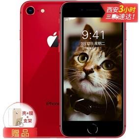 【钜惠】苹果iphone8 256G送钢化膜+硅胶防爆壳