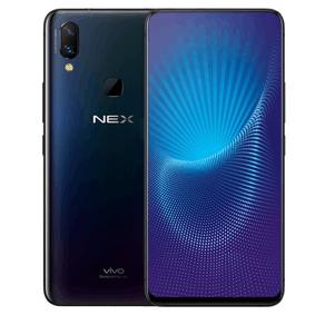 vivo NEX 零界全面屏AI双摄手机 8GB运行 全网通4G