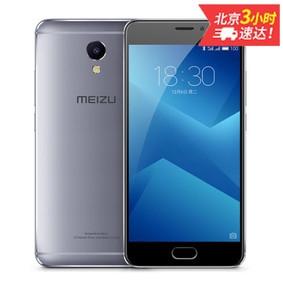 魅族 魅蓝Note 5(全网通)3G+32G内存 5.5寸屏 500+1300万像素 金色 行货32GB